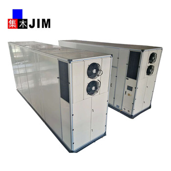 Dry Fish Food Dryer Machine Heat Pump Dryer For Seafood