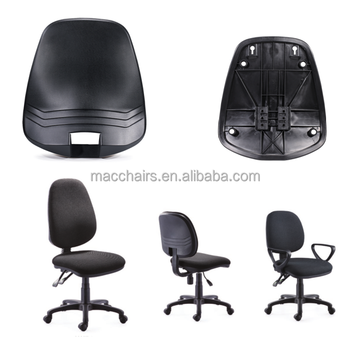 Plastic Back Cover Chair Component Office Parts Bc 01h