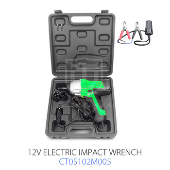 12 Volt Dc Electric Roadside Impact Wrench Kit Plugs Into Your Vehicle S Outlet