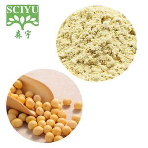 Dietary Supplement Soybean Extract Powder Phosphatidylserine(PS) 20% 50%