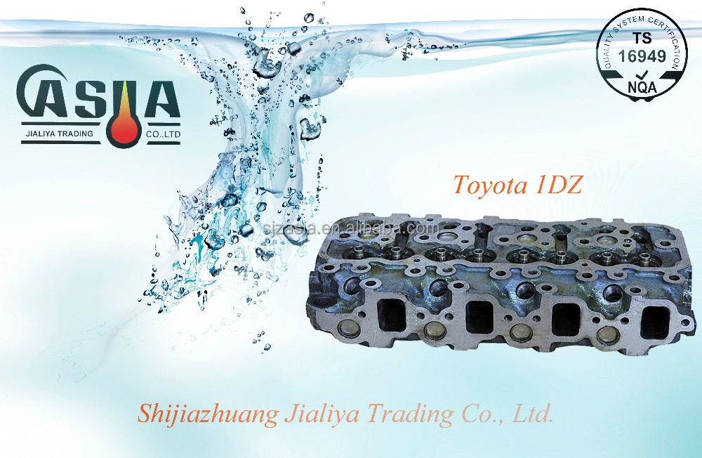 1DZ Cylinder Head for Toyota Forklift/TUG engine 2486cc 2.5D OHV