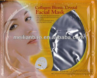 Beauty Cosmetics Facial Mask Deep Moisture Products
