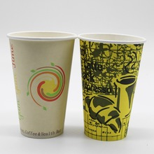 Paper cups coffee and lids paper cups supplier manila logo printed