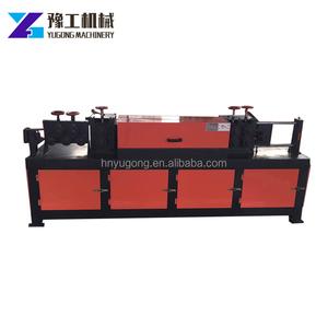 China Wire Steel Straightener, China Wire Steel Straightener
