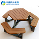 Low Price Modern Children Picnic Table And Chair