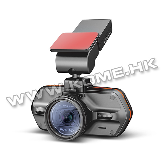 hd cam ra de voiture kit mini solaire voiture cam ra dash cam ra hd num rique cam scope gadgets. Black Bedroom Furniture Sets. Home Design Ideas