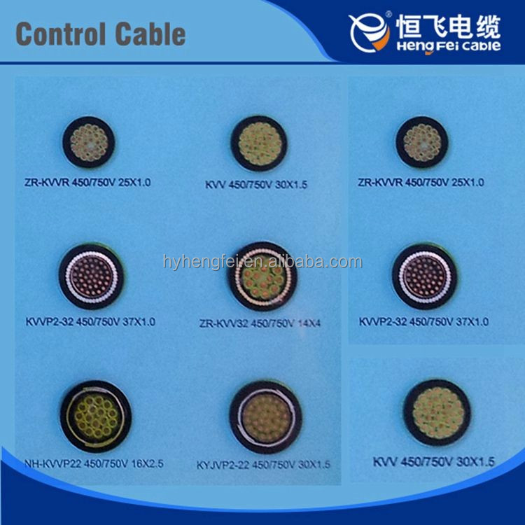 Quality New Arrival outdoor electronic control cable
