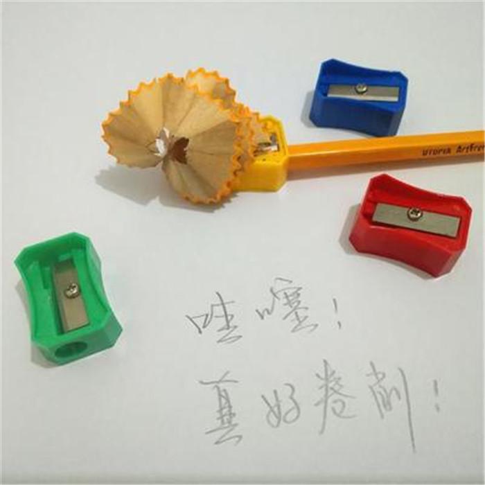 Мини канцелярские точилка для карандашей школьные принадлежности