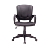 Black leather executive chair manager chair with chrome adjustable arms