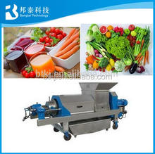 working video available 1.5 ton/h industrial juicer extractor machine