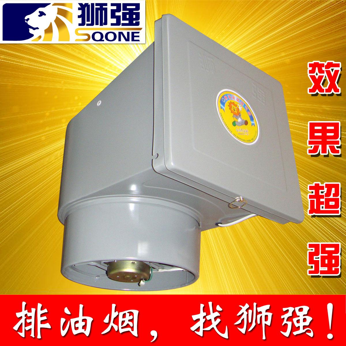 ventilateur de fen tre silencieuse achetez des lots petit prix ventilateur de fen tre. Black Bedroom Furniture Sets. Home Design Ideas