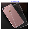 Ultra-thin for iPhone 7 Clear case , for iPhone 7 Case TPU Transparent