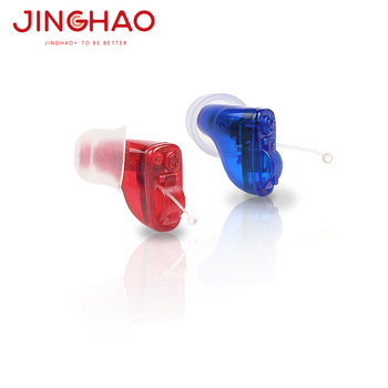 Noise Reduction Hearing Aid For Profound Hearing Loss