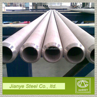 China reasonable price high pressure anti-rust ss 304 seamless tubing