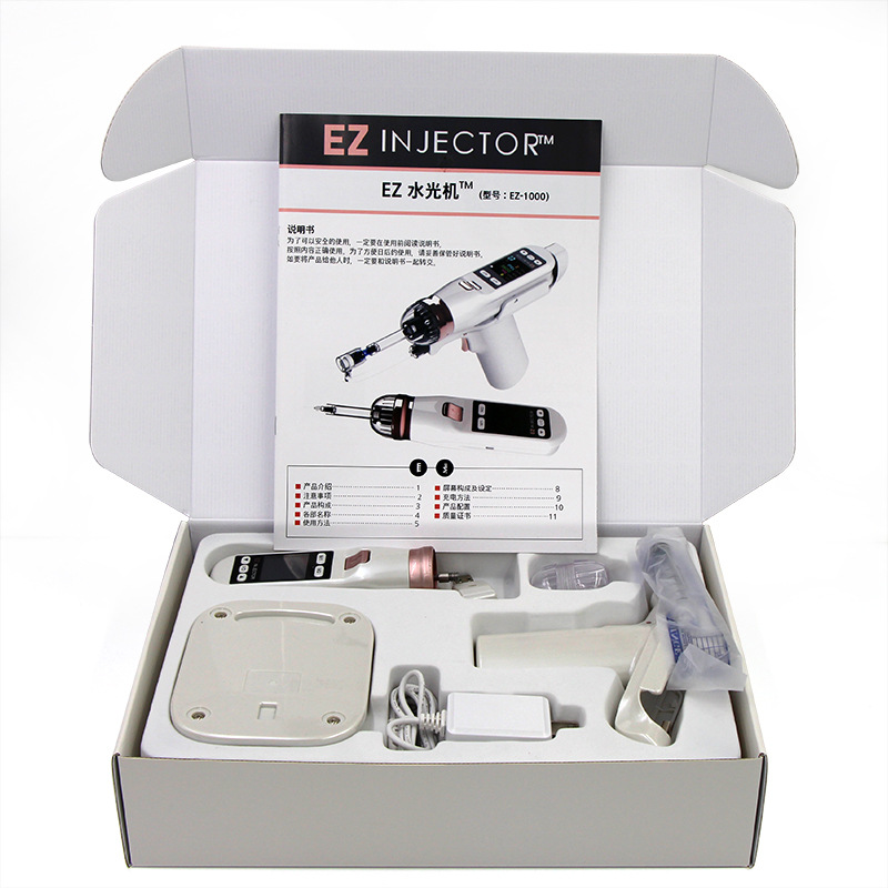 EZ Injection 2.jpg