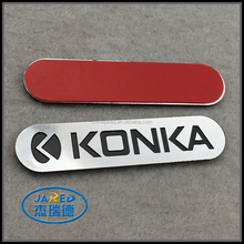 Famous Logo Brand Metal Crafts Adhesive Customized Painting Brushed Engraved Aluminum Label for Furnitures