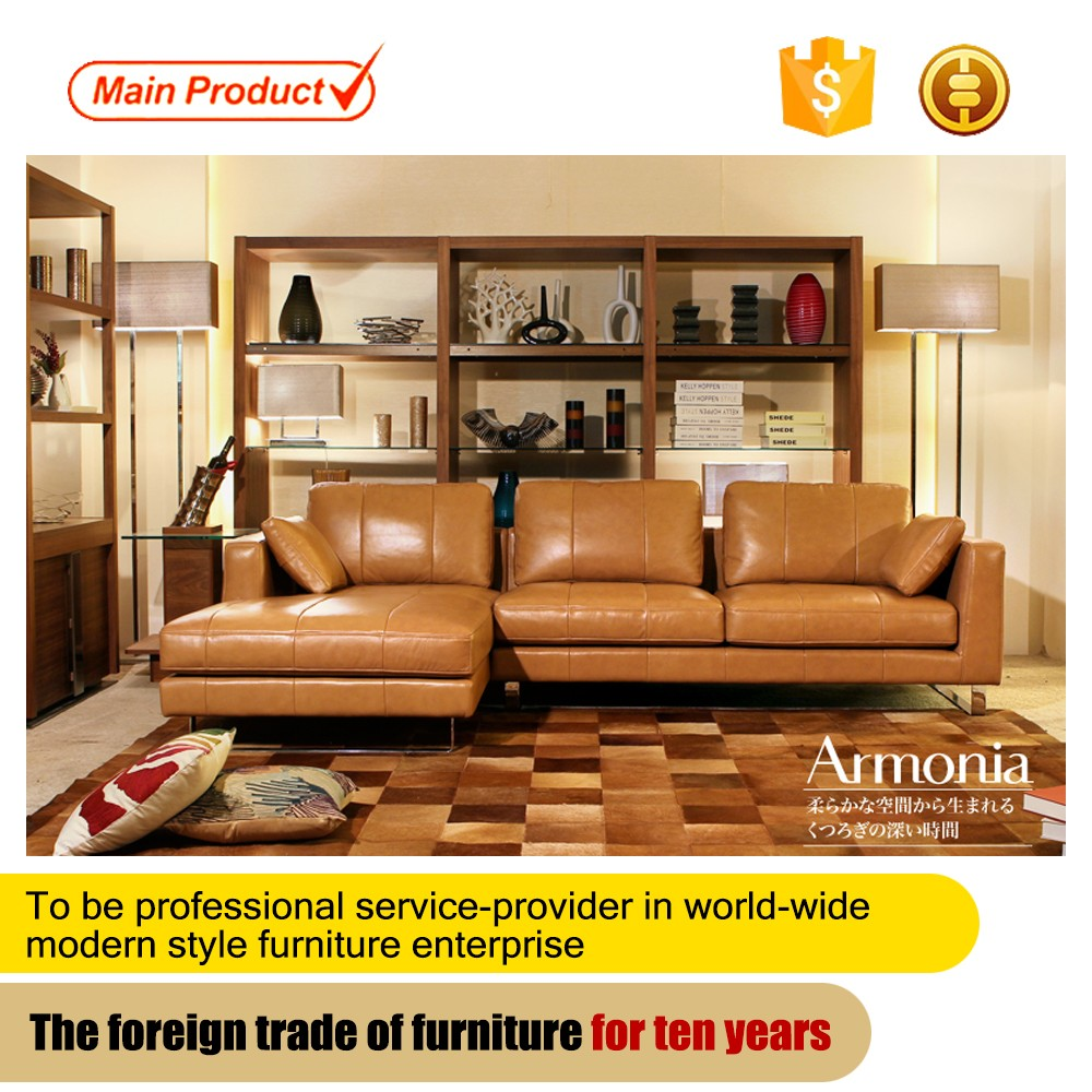 Low Price Living room furniture classical leather sectional sofa