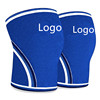 Customized logo basketball elbow & knee pads neoprene sleeve
