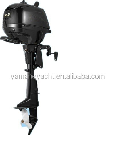 4 stroke small hp outboard