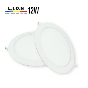 Hot selling CE ROHS commercial white round 12w led panel light price