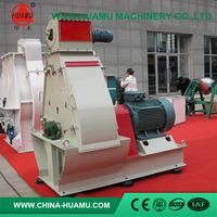 Practical excellent quality patent feed hammer mill
