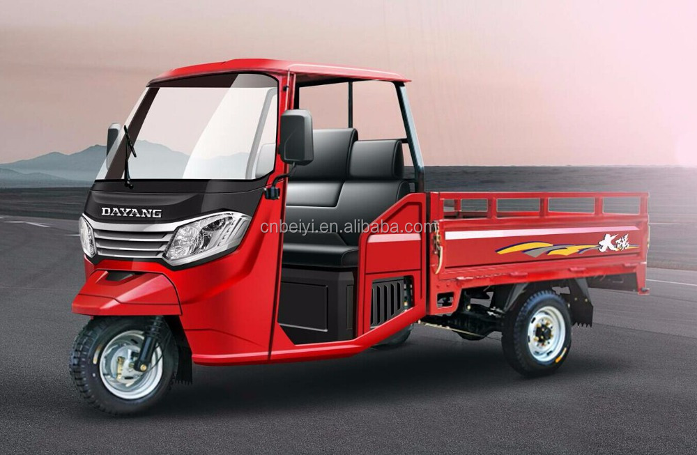 single Cylinder four stroke brand new auto rickshaw semi-closed cabin three wheel cargo motorcycle for sale in Sudan