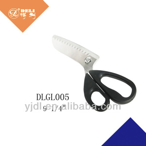 "9 1/4"" stainless steel Multifunction knife and kitchen scissors"