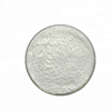 Factory Supplying for Mct Oil Powder/Mct Powder 100%/Mct Oil/ Medium Chain Triglycerides
