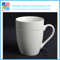 350ml Blank Plain Cheap White Ceramic Cup Coffee Mug For Promotion