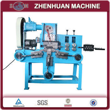 ellipse machine