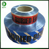China Wholesale Detectable Underground Warning Tape
