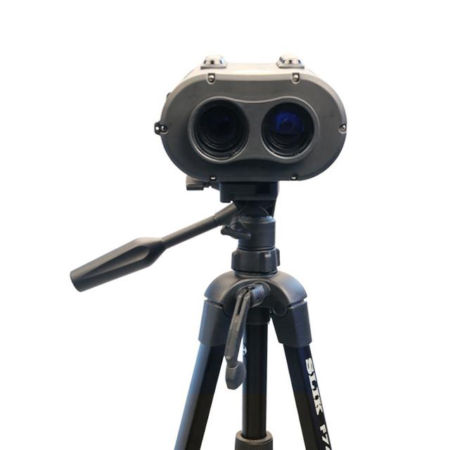 Laser Night Vision Anti Sniper Detection Equipment Police ...