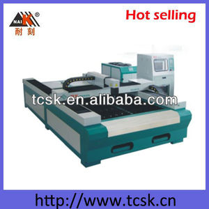 High Performance e and Precision Laser Cutting Machine RX-A3-2513-T5 for Gold Thin Plate