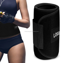 Weght Loss Workout Neoprene Waist Sweat Slimming Trimmer Belt with Private Label