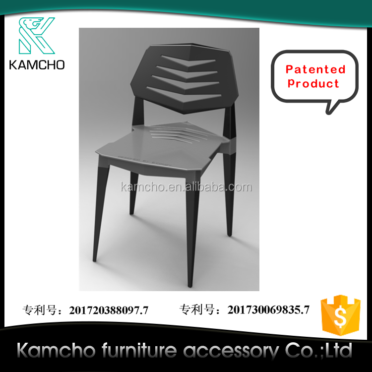 2017 new hd designs outdoor furniture conference plastic <strong>chair</strong>