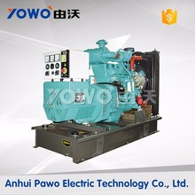 3 Phase 25kva diesel generator set for reefer container price