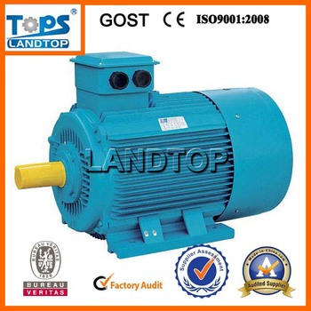 Buy product on for Waterproof submersible electric motors