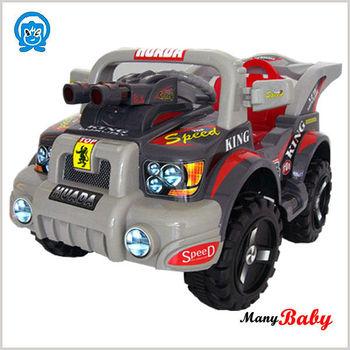 Groot Formaat Kinderen Elektrische Auto 6 Volt Speelgoed Auto Accu