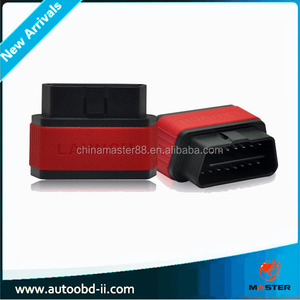 2015 Globlal Version Launch X431 V Wifi/Bluetooth Update on Official Launch Website X-431 V