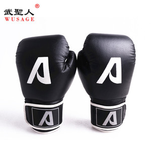 Genuine Leather Boxing Gloves cowhide gloves Sabre Leather Sparring Gloves