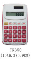 Hot selling 8 digits dual power supply handheld plastic calculator