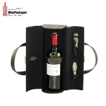 Handbag Shape Design Liquor Bottle Ng Box