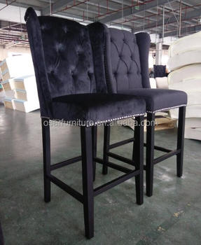 Black Fabric Upholstered Antique French Style Bar Stools With Pull