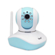 Megapixel 720p wireless video baby phone detect ip camera pt wired webcam