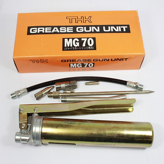 THK MG70 Hand grease/lubricant gun price in Grease Guns 70G