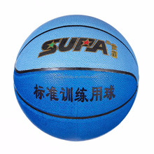 Professional synthetic leather mini basketball with high quality