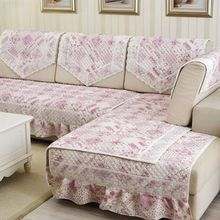 Quilted sofa chair cushion cover set 3pcs fabric