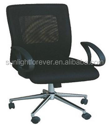 ergonomic mesh mid back office chair w metal base best choice