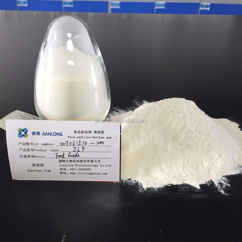 Jianlong food grade 80mesh and 200mesh thickener e415 food grade xanthan gum