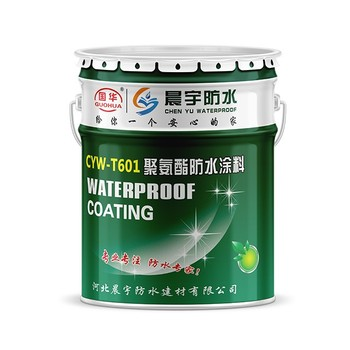 Water based polyurethane roof waterproof coating in good quality low price for non-exposed roof waterproofing
